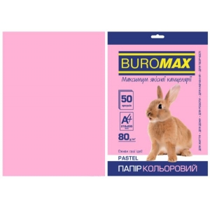 Бумага цветная А4, 80 г/м2, PASTEL, розовый, 50л.