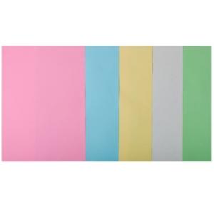 Набор цветной бумаги А4, 80 г/м2, PASTEL, 5 цветов, 50л.