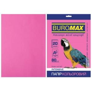 Бумага цветная А4, 80 г/м2, INTENSIV, малиновый, 20л.
