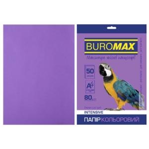 Бумага цветная А4, 80 г/м2, INTENSIV, фиолетовый, 50л.
