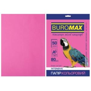 Бумага цветная А4, 80 г/м2, INTENSIV, малиновый, 50л.