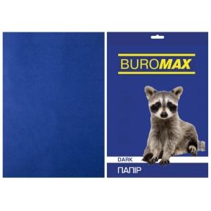 Папір кольоровий А4, 80 г/м2, DARK темно-синій, 20арк.