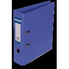 Регистратор двухсторонний Buromax А4/70мм фиолетовый