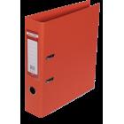 Регистратор двухсторонний Buromax А4/70мм оранжевый