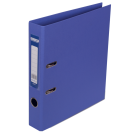 Регистратор двухсторонний Buromax А4/50мм фиолетовый