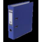 Регистратор односторонний Buromax А4/70мм фиолетовый