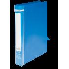 Папка пластиковая А4 на 2 кольца BM.3161-02, синяя