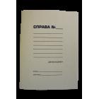 Швидкозшивач картонний А4 BM.3334