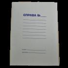 """Папка картонная А4 """"СПРАВА"""" BM.3335"""