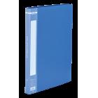 Папка скоросшиватель A4 Buromax, синяя