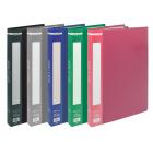 Папка пластикова А5 20 файлів, асорті