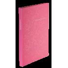 Папка пластикова А4 Barocco 20 файлів, рожева