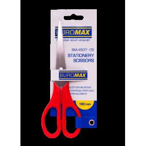 Ножницы офисной Buromax 160 мм, красные (BM.4507-05)