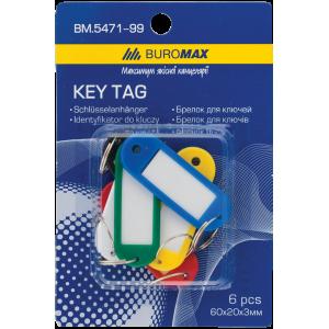 Брелоки для ключей Buromax 6шт.
