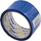 Скотч упаковочный 48мм x 35м, синий