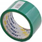 Скотч упаковочный 48мм x 35м, зеленый