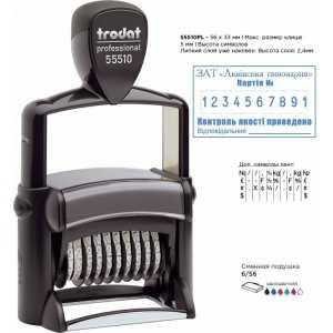 Нумератор со свободным полем Trodat 55510PL 5мм, 10-ти разрядный, 56х33мм