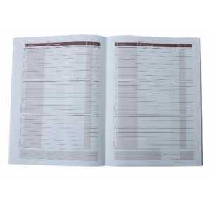 Щоденник шкільний, м'яка обкладинка