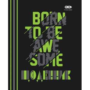 Дневник школьный BORN