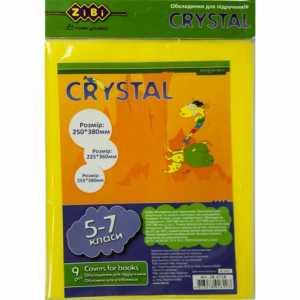 Обложки для книг Crystal, 5-7 класс, комплект 9шт