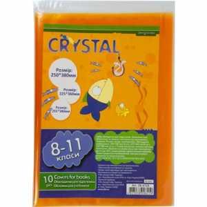 Обложки для книг Crystal, 8-11 класс, комплект 10шт