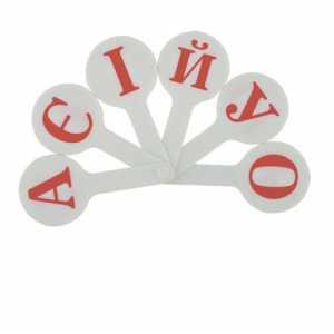 Набір букв (віяло), український алфавіт